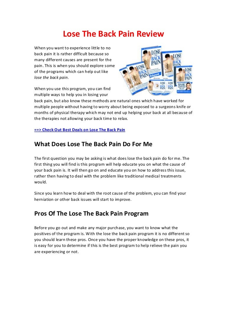 lose the back pain reviews